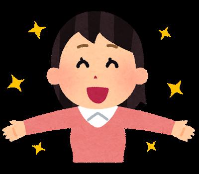 松本スタジオからのお知らせ!2019年1月からのワークショップ情報